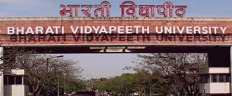 direct admission in bharati vidyapeeth pune